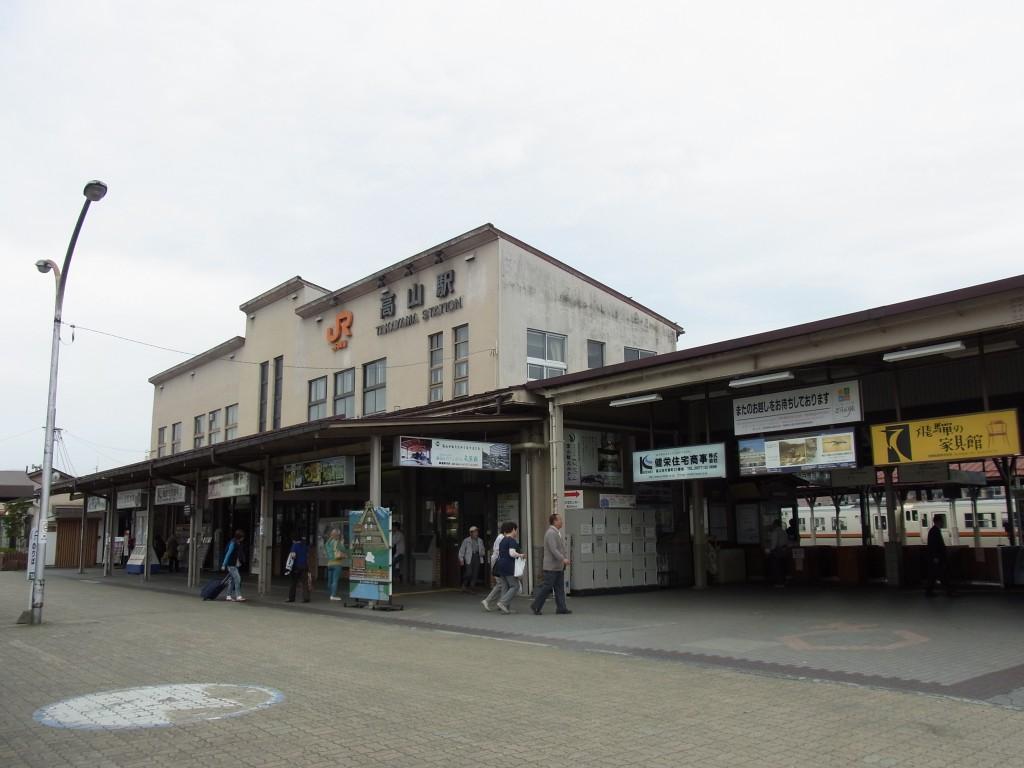 飛騨高山駅