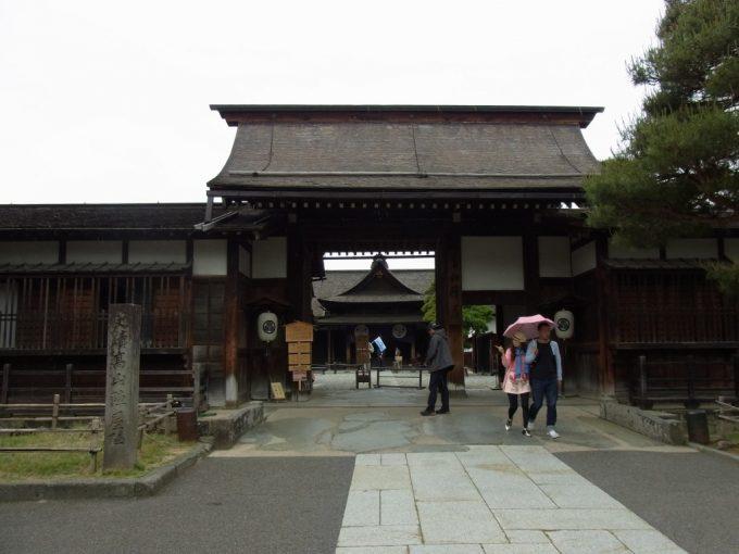 高山陣屋入口