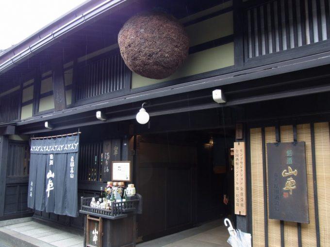 飛騨高山古い街並み山車の原田酒造場