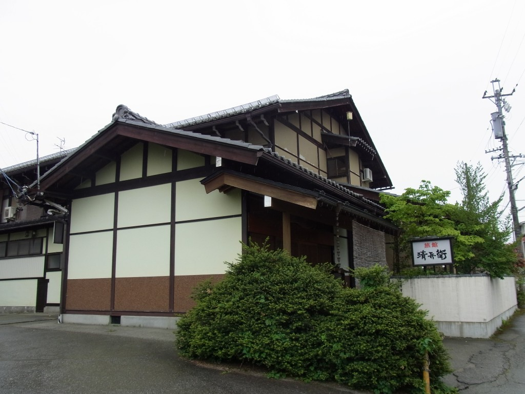 飛騨高山旅館清兵衛