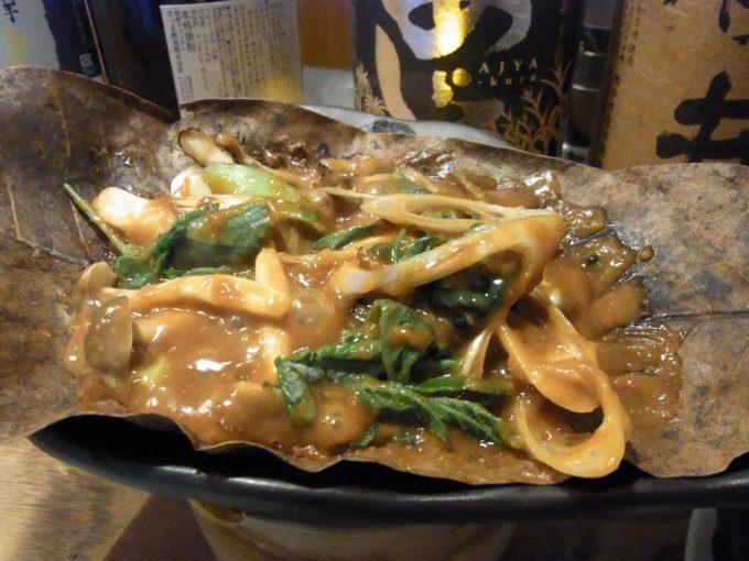 飛騨高山飛騨の味酒菜山菜入り朴葉味噌