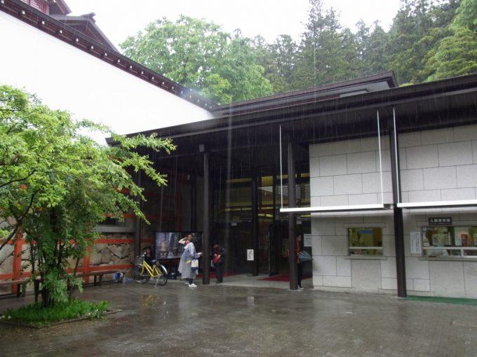 飛騨高山櫻山八幡宮高山祭屋台会館