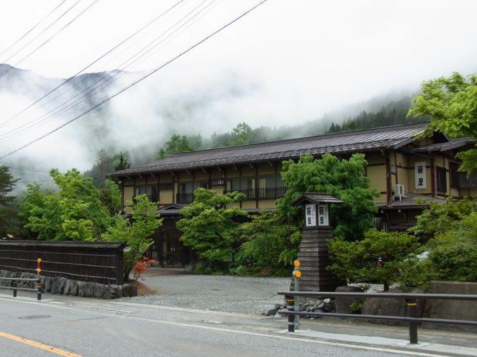 奥飛騨温泉郷新平湯温泉旅館藤屋