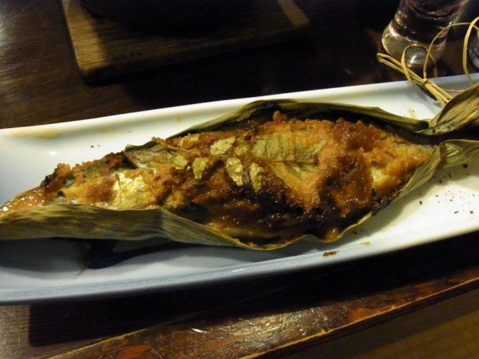 奥飛騨温泉郷新平湯温泉旅館藤屋ニジマスの山椒味噌焼き