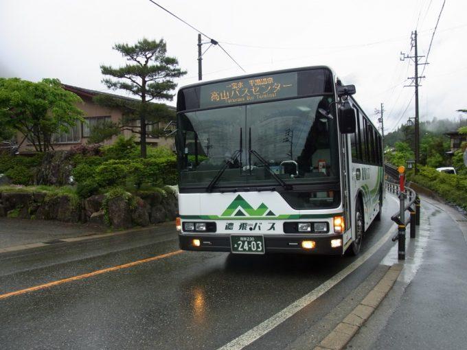 濃飛バス飛騨高山駅行き