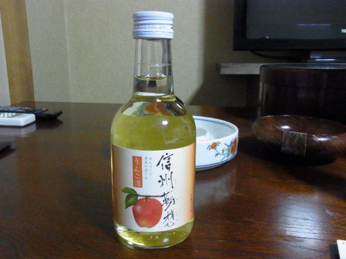 乗鞍高原温泉山水館信濃夜のお供に信州夢想りんご酒