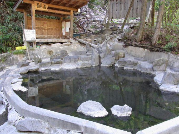 信州秘湯中房温泉菩薩の湯