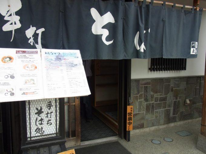 松本城前そば川船