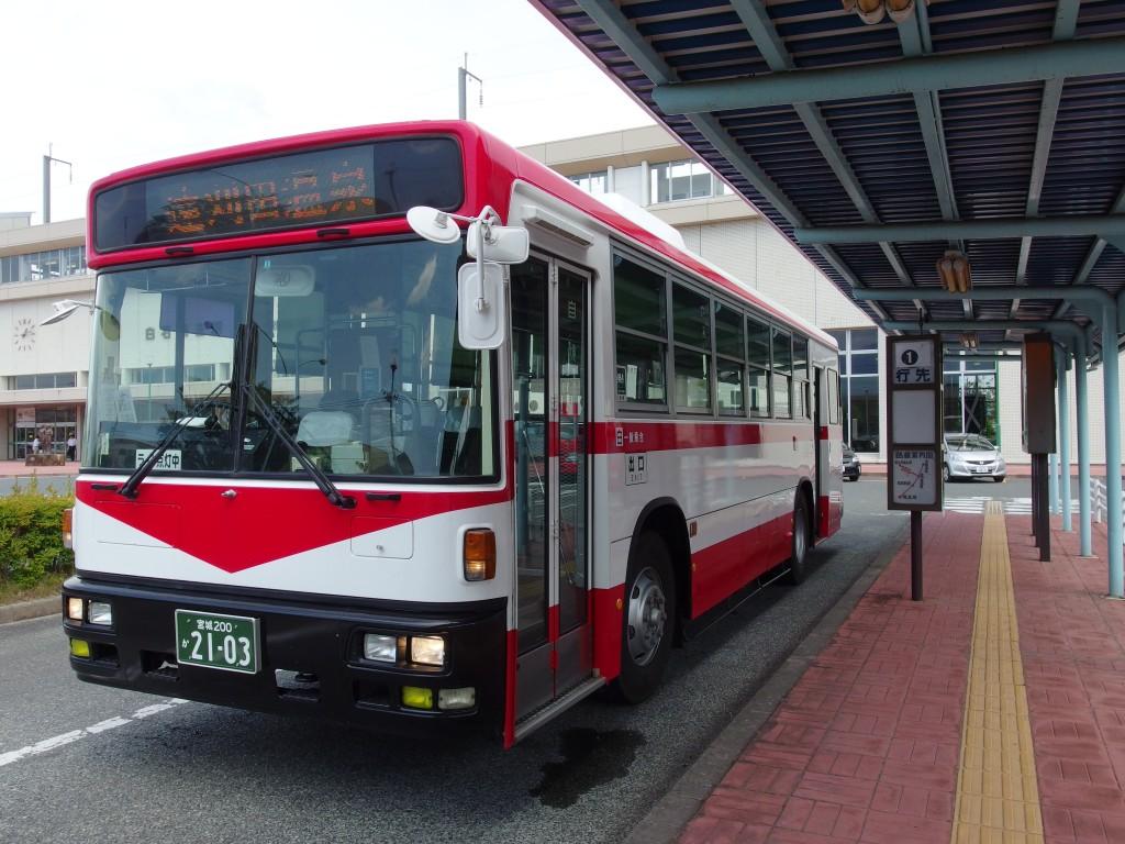 宮城交通バス宮城蔵王ロイヤルホテル前行き