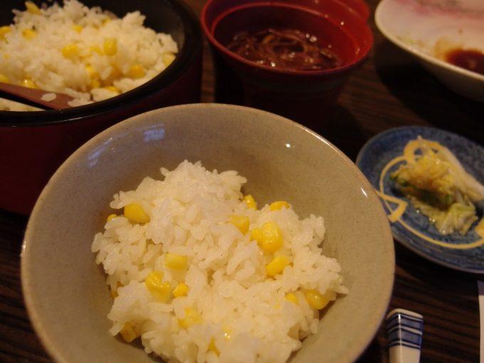 青根温泉岡崎旅館バター風味のとうもろこし御飯