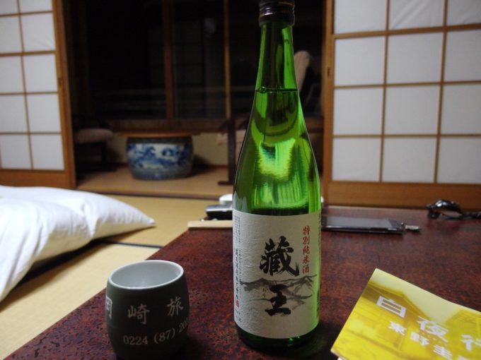 青根温泉夜のお供に蔵王特別純米酒