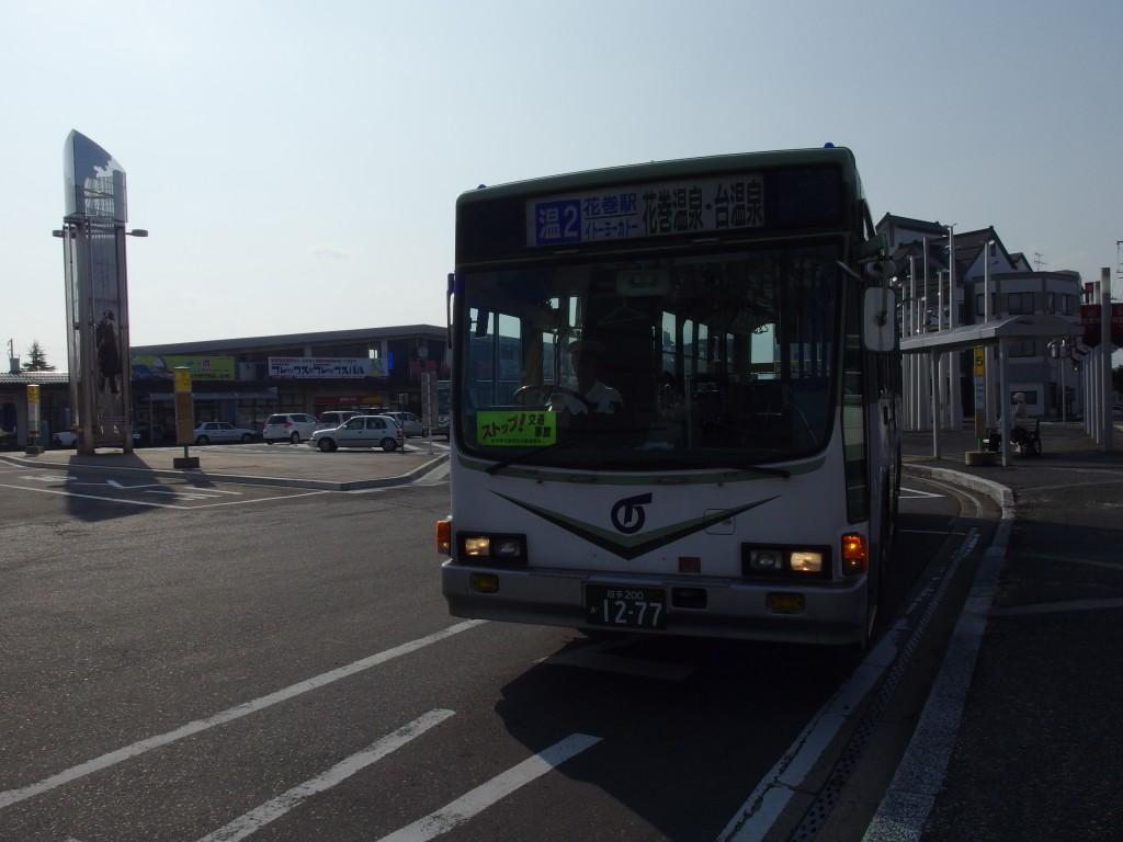 岩手県交通バス台温泉行き