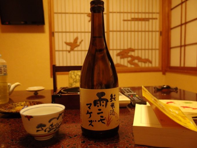 台温泉夜のお供に純米酒雨ニモマケズ