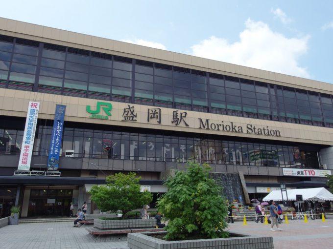 夏空の盛岡駅