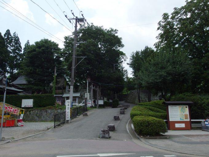 盛岡城跡岩手公園入口