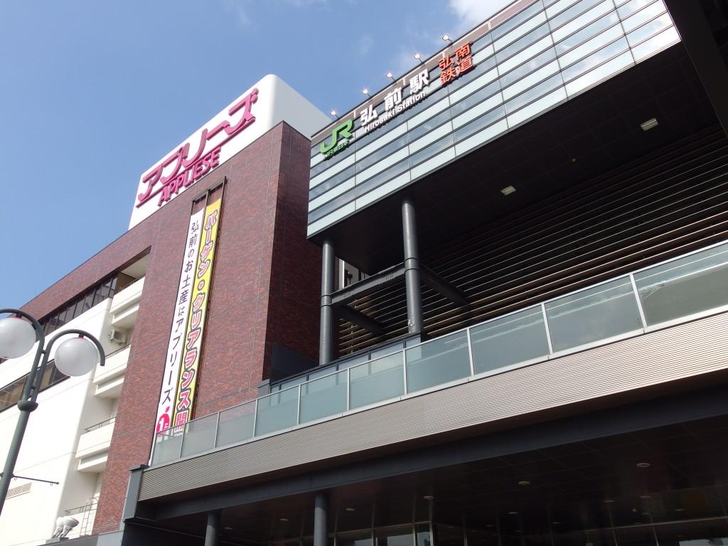 真夏の弘前駅