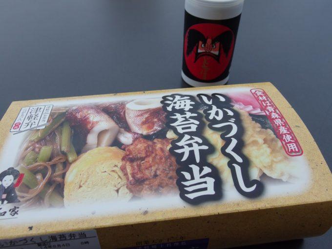 弘前駅弁いかづくし海苔弁当