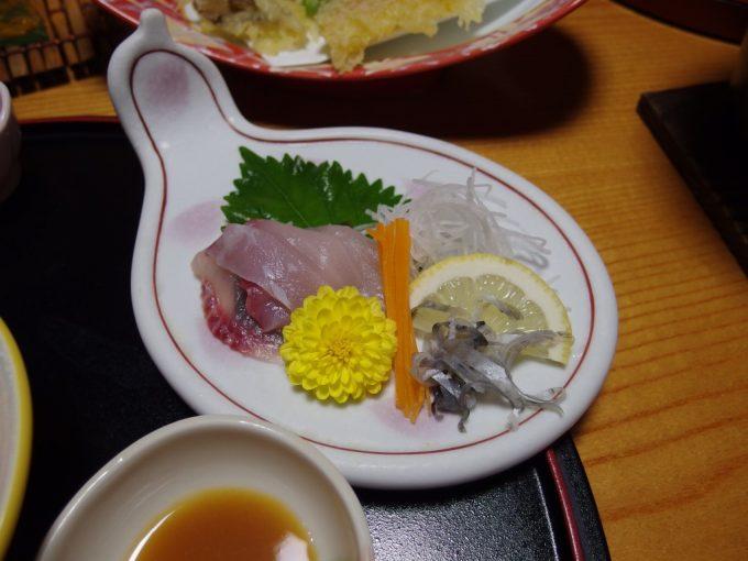 瀬見温泉喜至楼1日目夕食鯉の昆布〆と皮の湯引き