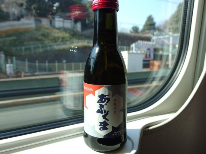 東北新幹線車内であぶくま