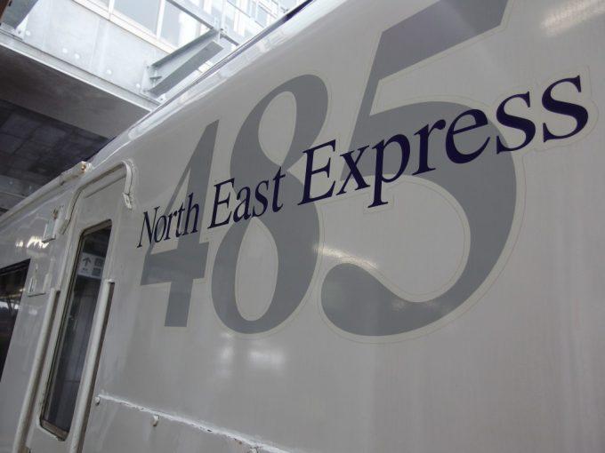 特別急行白鳥号NorthEastExpress485のロゴ
