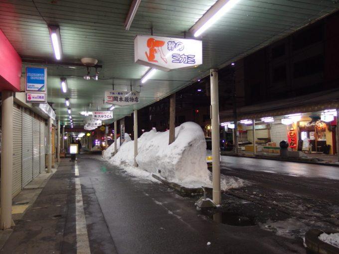 厳冬の青森アーケードの横に積まれた雪の壁