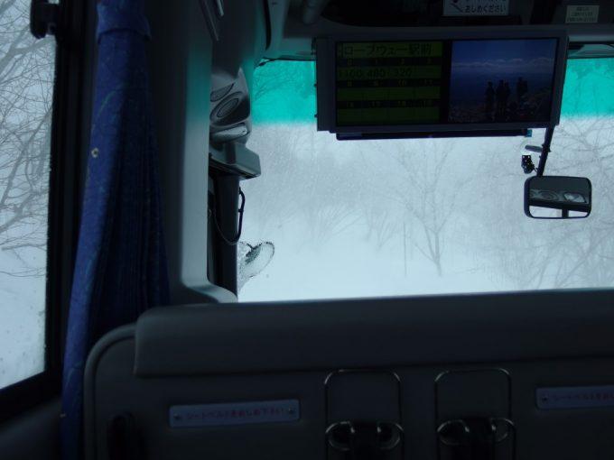 JRバス東北に乗り豪雪の地酸ヶ湯へ