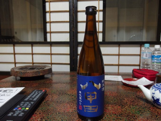 酸ヶ湯夜のお供に八甲田おろし純米酒