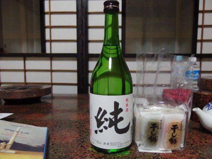 酸ヶ湯夜のお供に関乃井酒造純米酒純