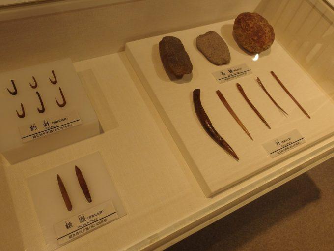 三内丸山遺跡さんまるミュージアム繊細に細工された針や釣り針