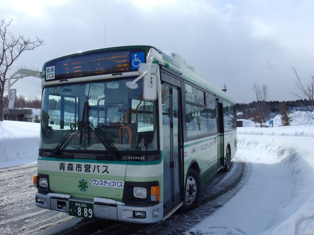 青森市営バス青森駅行き