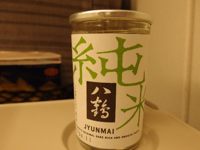東北新幹線車内で八鶴純米ワンカップ