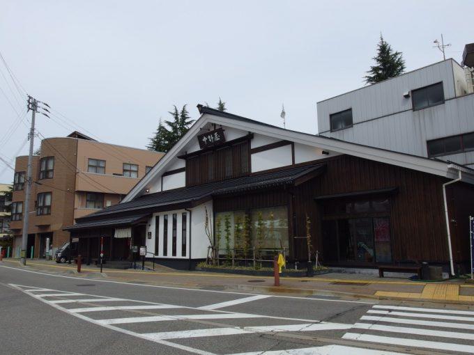 越後湯沢駅前へぎそば中野屋