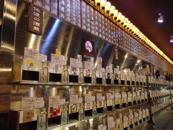 越後湯沢駅直結ぽん酒館利き酒越乃室圧巻の自販機が並ぶ姿