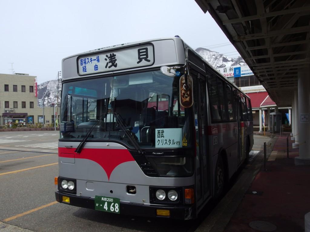 南越後観光バス浅貝西武クリスタル行き