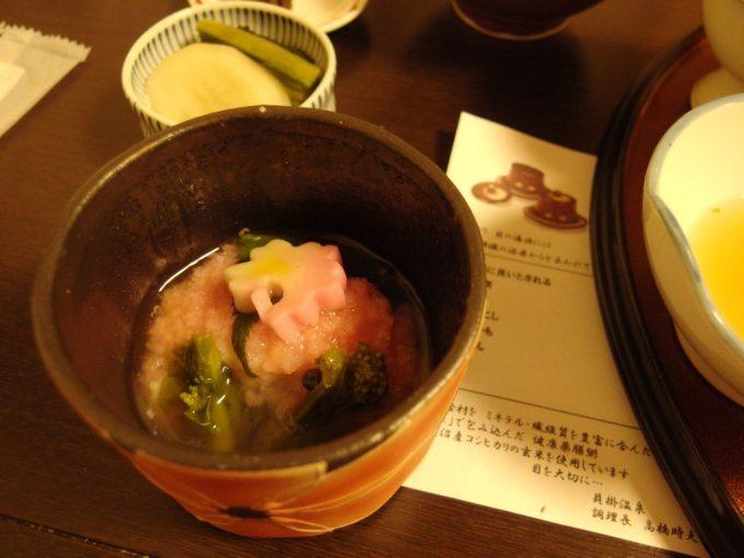 奥湯沢目の湯貝掛温泉あまだい桜蒸し