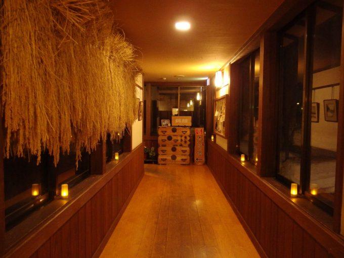 奥湯沢目の湯貝掛温泉ぬくもりのある館内
