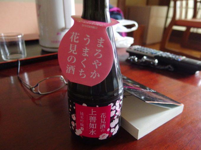 奥湯沢で味わう上善如水花見酒