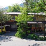 白骨温泉かつらの湯丸永旅館