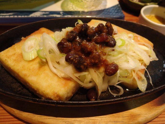 松本藩酒場酒楽凍み豆腐のステーキと醤油豆
