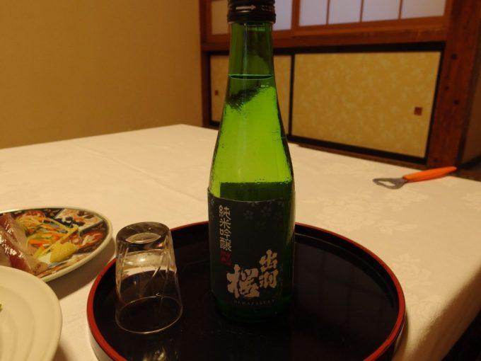 赤倉温泉湯守の宿三之亟夕食のお供に出羽桜純米吟醸