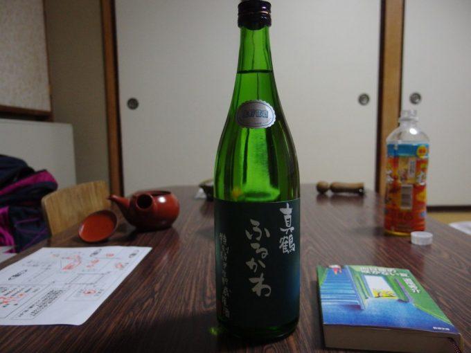 赤倉温泉夜のお供に真鶴ふるかわ無濾過特別純米生貯蔵原酒
