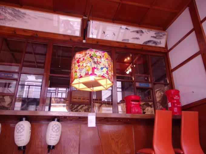 旧肘折郵便局内に飾られた灯籠絵