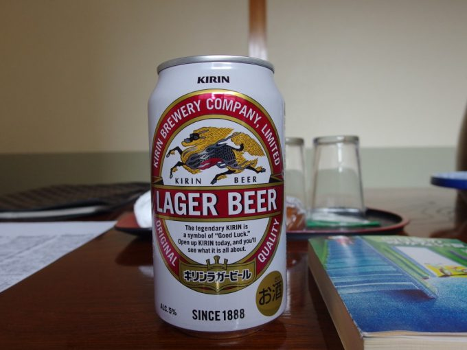 肘折温泉大友屋旅館濃厚なお湯の後に楽しむ冷たいビール