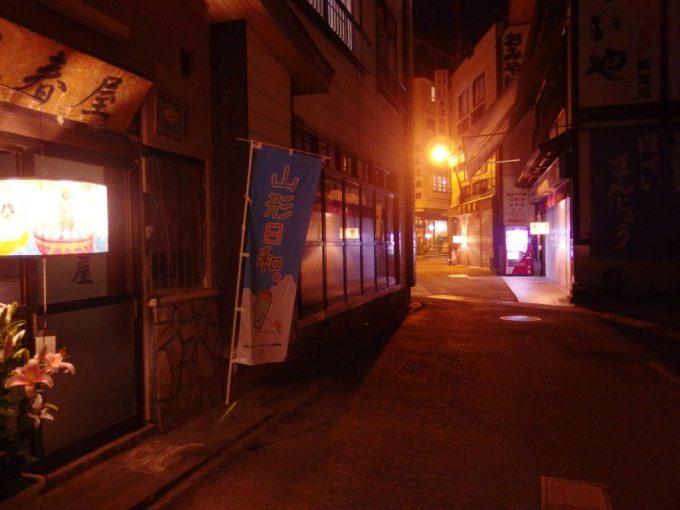 夏の肘折温泉街灯と灯籠が照らす夜の風情