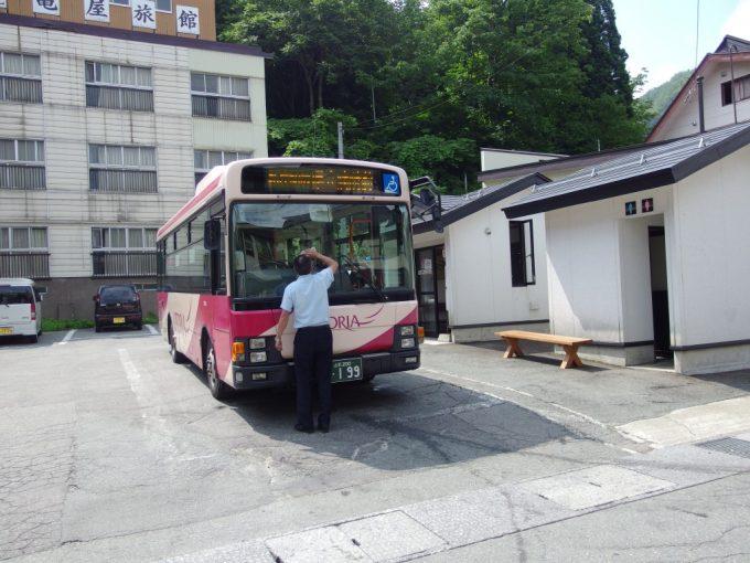 山交バス新庄駅行き