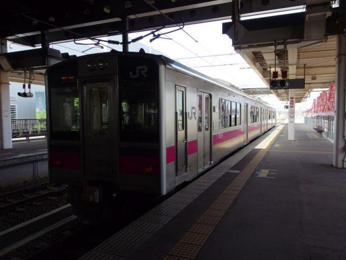 新庄駅奥羽本線701系秋田行き