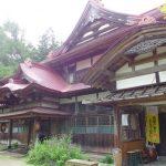 強首温泉樅峰苑荘厳な母屋と玄関