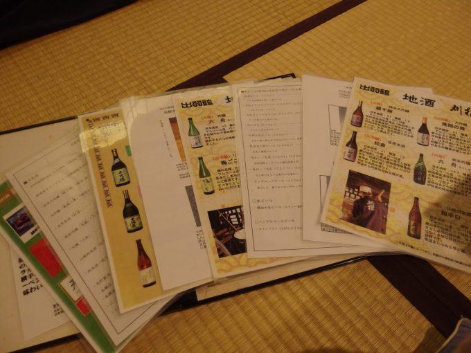 強首温泉樅峰苑客室に置かれた豊富な日本酒メニュー