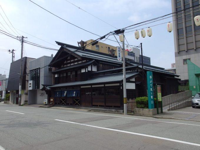 秋田旧金子家住宅