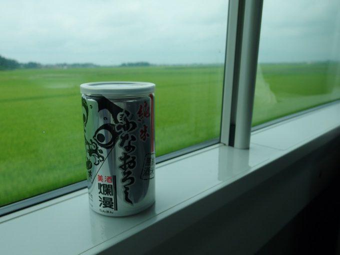 奥羽本線特急つがる号車内で美酒爛漫ふなおろし